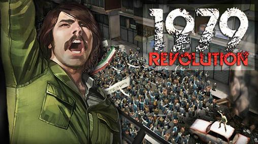 1979 revolution Symbol