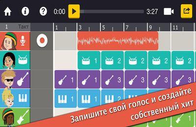 Arcade: Lade Musikhits komponieren auf dein Handy herunter