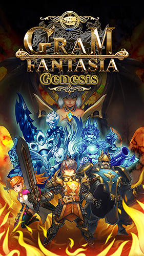 Gram fantasia: Genesis Screenshot