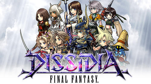 Dissidia: Final fantasy. Opera omnia capture d'écran 1