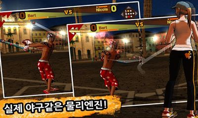 Freestyle Baseball für Android
