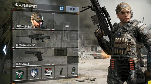 de tir Call of duty mobile en français