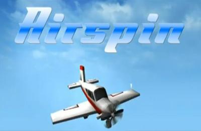 логотип Аэро-спин