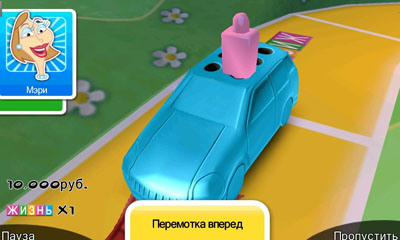 НезвичайніThe Game of Lifeукраїнською