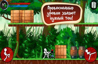 Агент Стик на русском языке