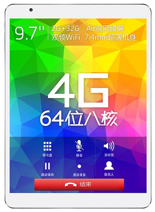 P98 4G Octa Core