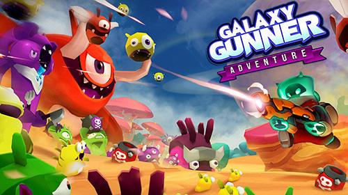 Galaxy gunner: Adventure capture d'écran