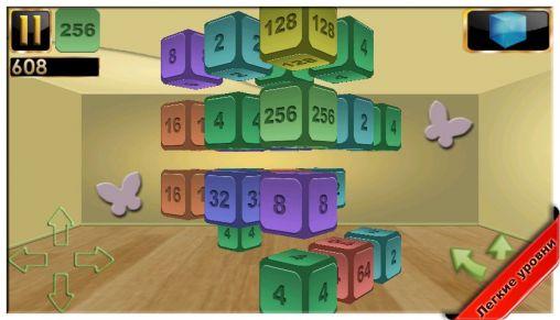 2048 3D pro für Android