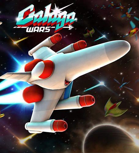 логотип Галага: Войны