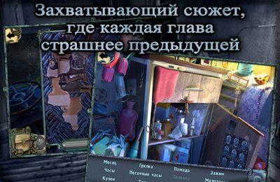 Гиблые Земли: Бессонница на русском языке