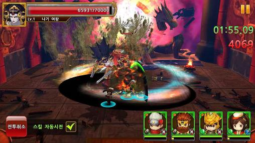 Red: Three kingdoms for Android