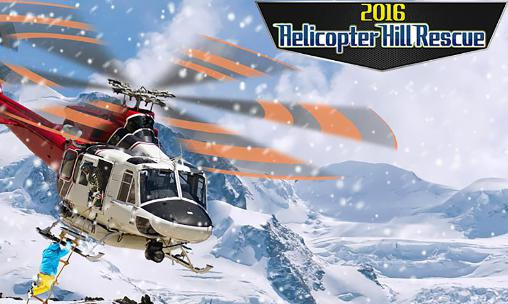 Helicopter hill rescue 2016 скриншот 1