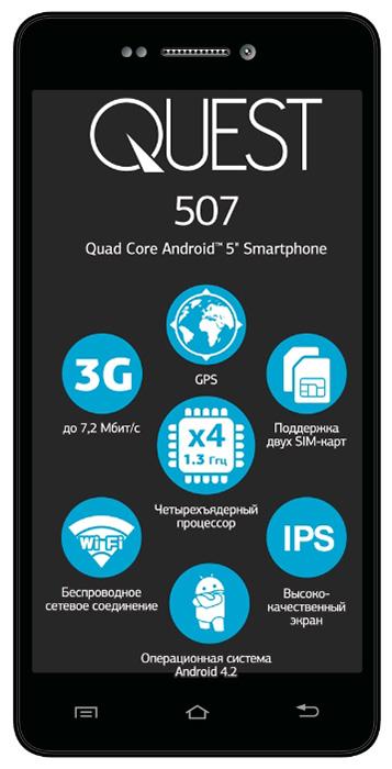 AndroidゲームをQumo QUEST 507 Octa 電話に無料でダウンロード