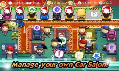 My Car Salon скриншот 2
