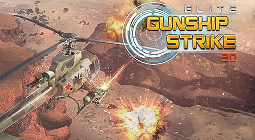 Elite gunship strike 3D captura de tela 1