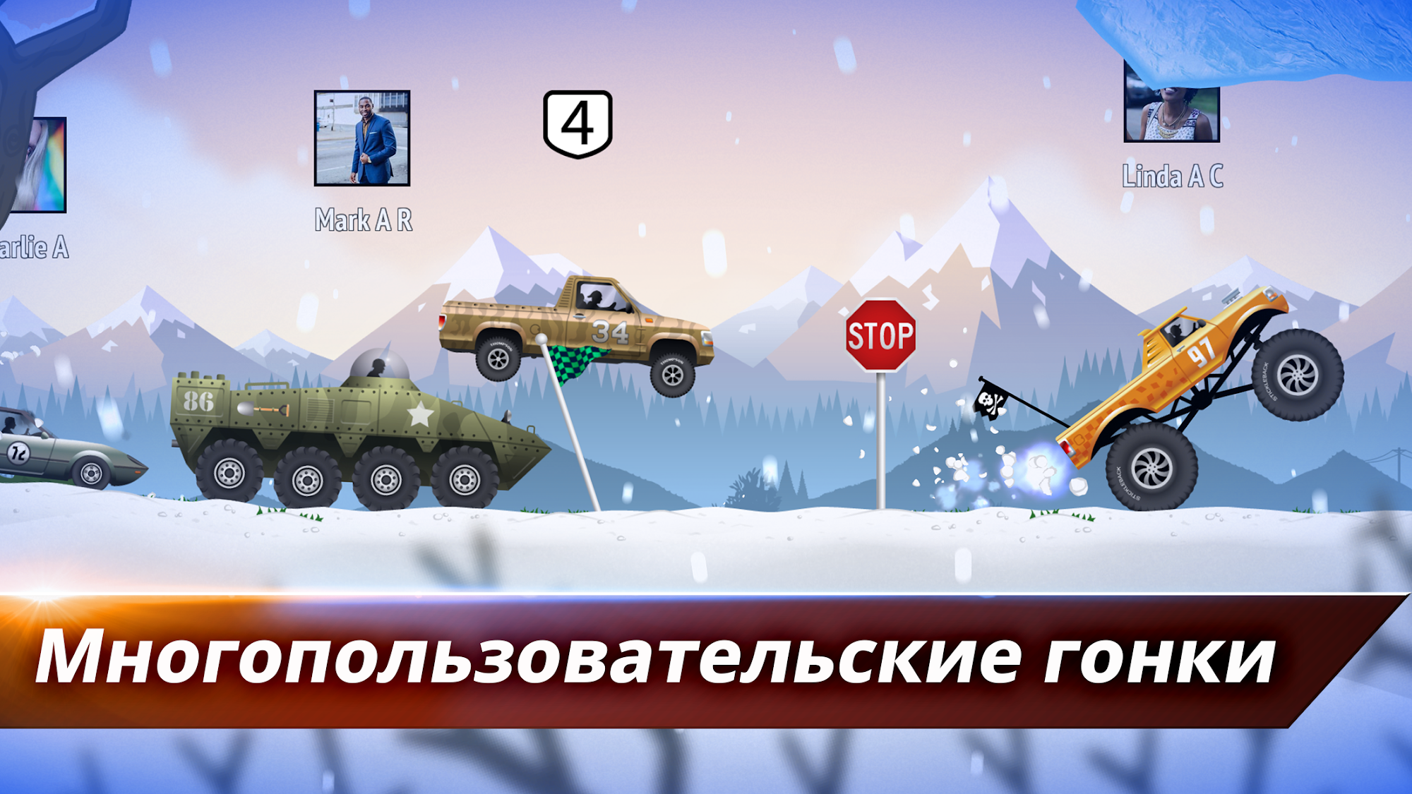 Renegade Racing скриншот 1