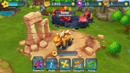 Dragon lands для Android