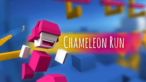 Chameleon run screenshot 1
