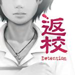 Иконка Detention