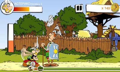 Asterix Megaslap for Android