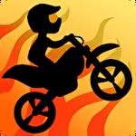 Bike Race Symbol