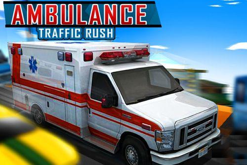 logo Ambulance: Mouvement par les trafic