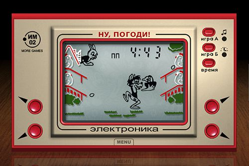Arcade: download Electronika to your phone