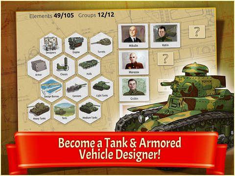 Doodle Panzer für iPhone
