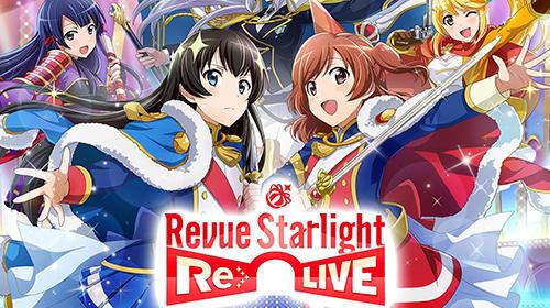 Revue starlight: Re live captura de pantalla 1