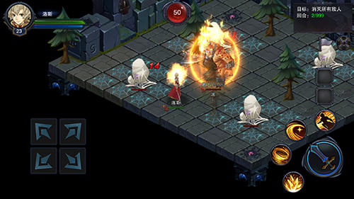 Castle legend 3: City of eternity for Android