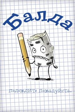 logo iBlockhead