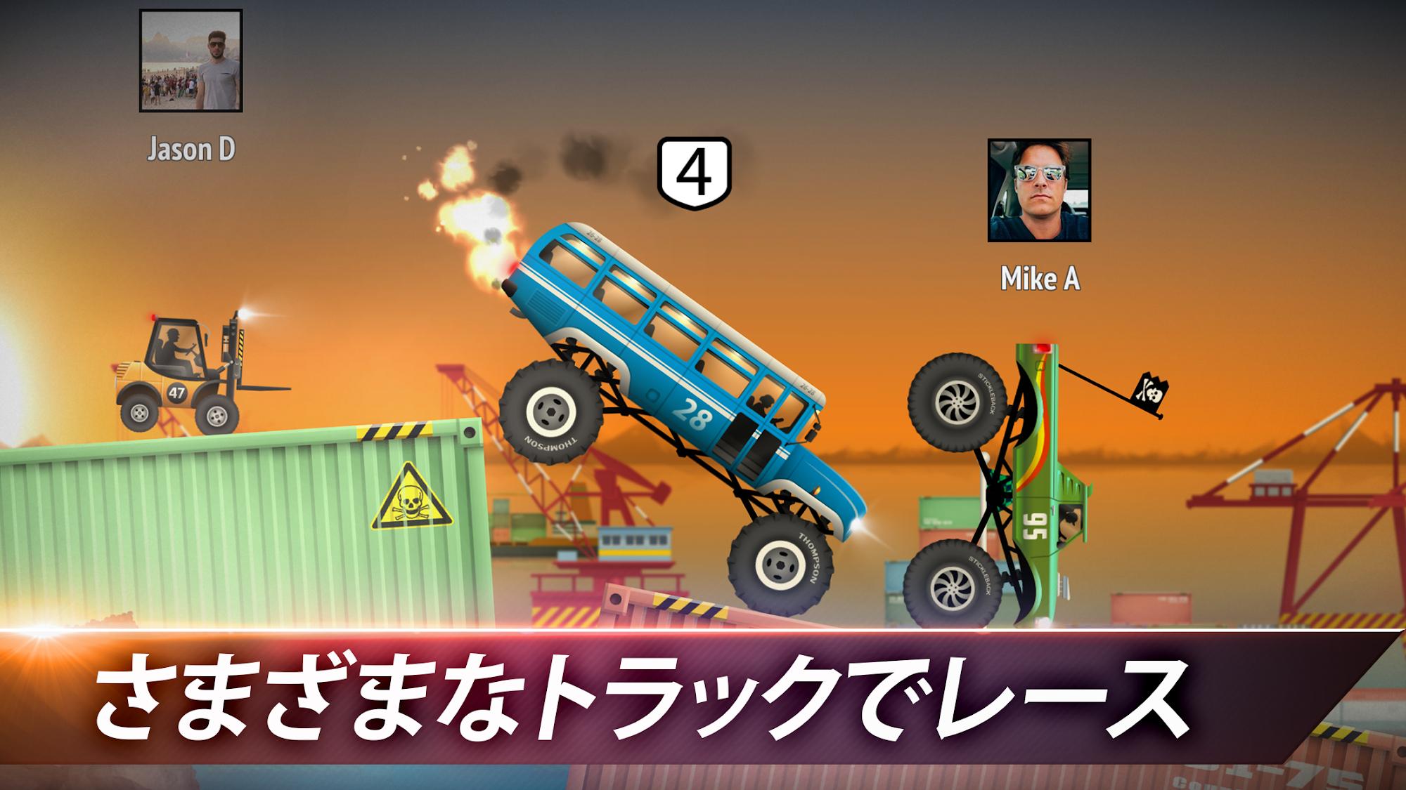 Android用 Renegade Racing