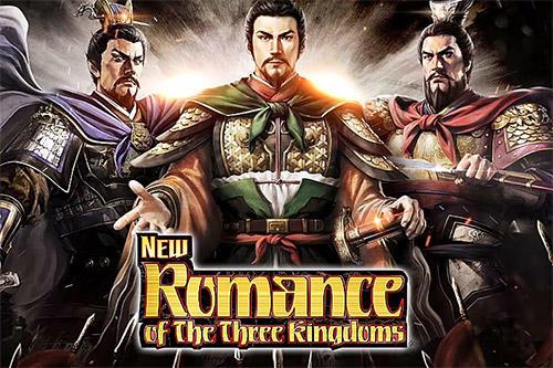 New romance of the Three kingdoms Screenshot