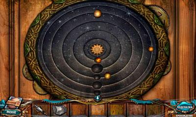 Sacra Terra Angelic Night screenshot 1