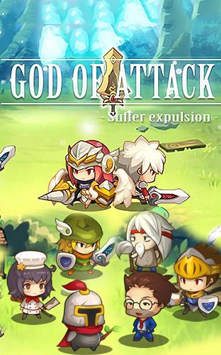 God of attack: Suffer expulsion Screenshot