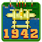 1942 mobile ícone