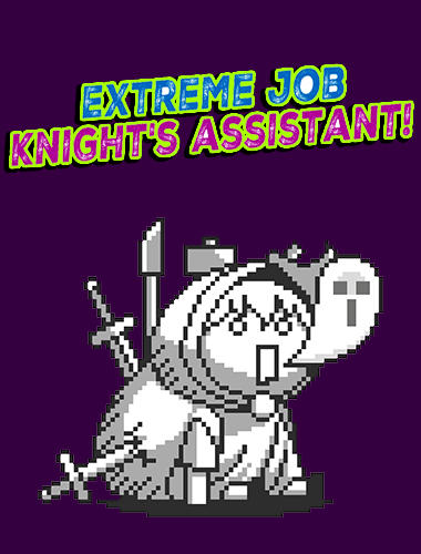 Extreme job knight's assistant! captura de pantalla 1