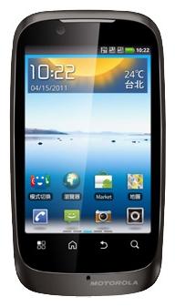 Motorola XT532 apps