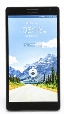 GIGABYTE GSmart Sierra S1 アプリ
