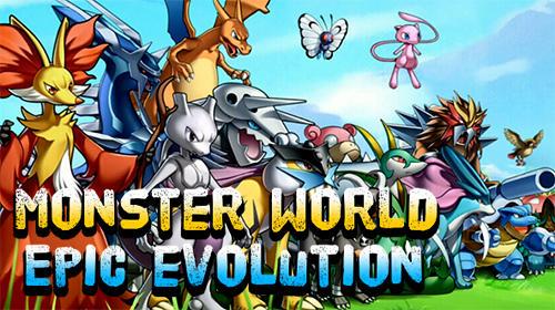 モンスター・ワールド: エピック・エボリューション スクリーンショット1