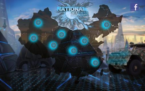 Estrategias National defense: Space assault para teléfono inteligente