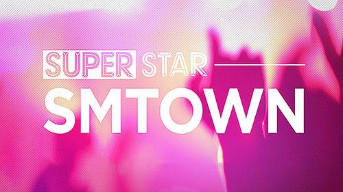 Super star: Ville SM capture d'écran