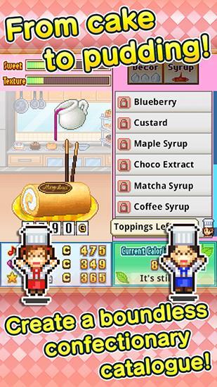 Bonbon cakery screenshot 4