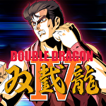 Double dragon 4 Symbol