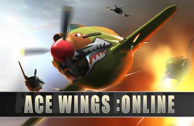 логотип Воздушный бой: онлайн