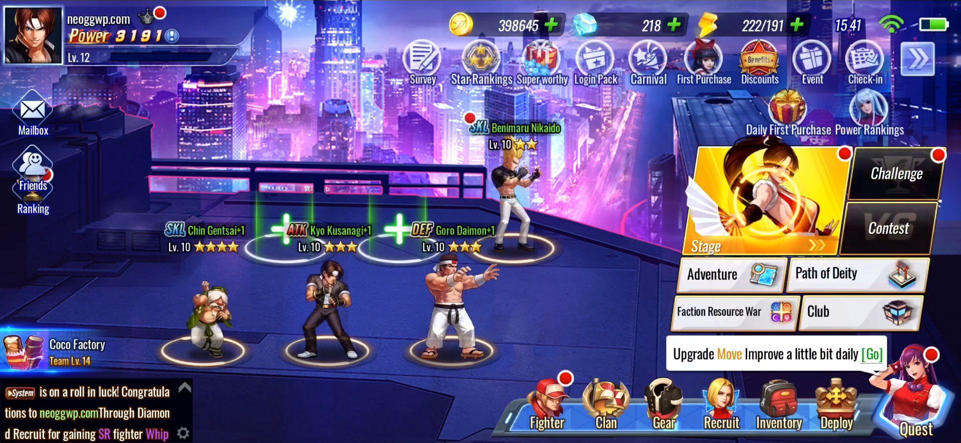 SNK Allstar screenshot 1