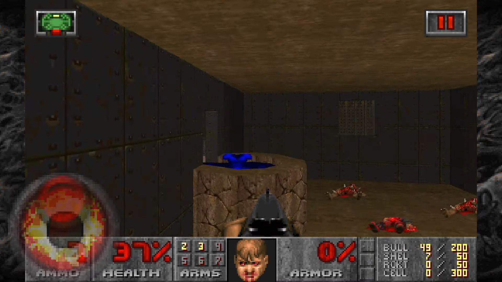DOOM II скриншот 1