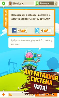 BattleFriends in Tanks para Android