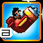 Retro wings icono