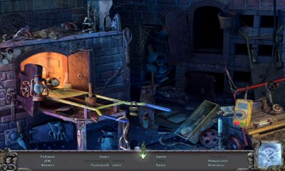 Twisted Lands: Insomniac für Android